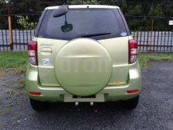 Колпак запасного колеса. Toyota Rush, J200, J200E