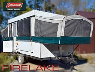 Coleman. Срочно. Дом на колесах. Автодом-прицеп Firelake пр-во США., 100 куб. см.