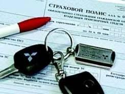 Страховка ОСАГО и Техосмотр в Краснодаре