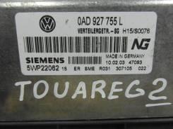 Блок управления автоматом. Porsche Cayenne Volkswagen Touareg, 7LA Двигатели: AYH, BAN, BKS, BMV, BKW, BMX, BAA, BKJ, BLK, AZZ, BAC, BJN, AXQ, BRJ, BL...