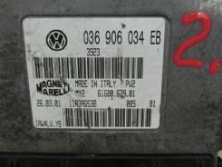 Блок управления. Volkswagen Lupo