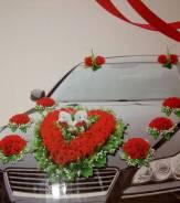 Прокат свадебных украшений на автомобиль