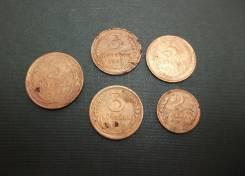 Продам первые монеты СССР комплектом