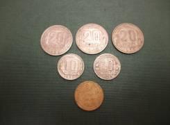 Продам разные монеты 50-х годов комплектом