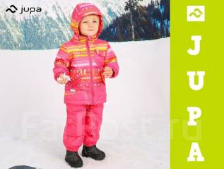 Костюмы лыжные. Рост: 74-80, 80-86, 86-98, 98-104 см. Под заказ