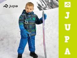 Костюмы лыжные. Рост: 86-98 см. Под заказ