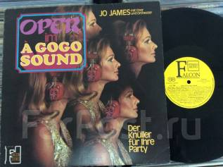 JAZZ! Джо Джэймс / Jo James - Oper Im a Gogo Sound - DE LP