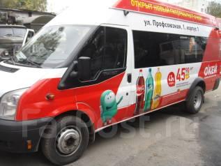 Ford Transit. Продаётся микроавтобус Ford, 155 куб. см., 23 места