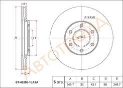 Тормозной диск SAT ST-40206-1LA1A, передний Infiniti QX56