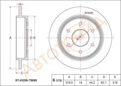 Тормозной диск SAT ST-43206-7S000, задний Nissan Titan