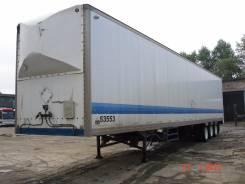 Alloy. Продам полуприцеп фургон 120 м3, 30 000 кг.
