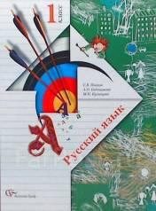 Учебники программы 21 век 3 класс