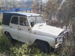 УАЗ 469. механика, 4wd, бензин, нет птс