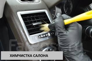 Детейлинг автомобилей.