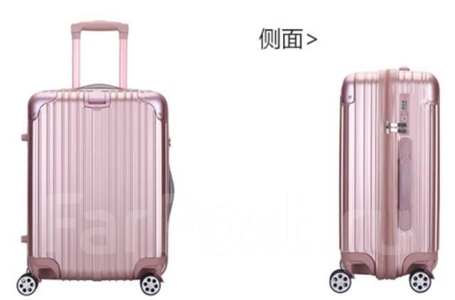 Сумки чемоданы в пекине чемоданы halliburton санкт петербург