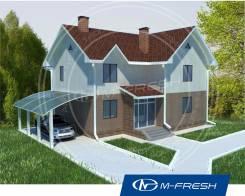 M-fresh New Jersey (Проект 2-этажного дома с навесом для авто! ). 200-300 кв. м., 2 этажа, 4 комнаты, бетон