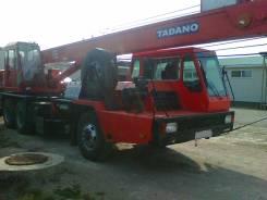 Tadano TL-150. Продается автокран Tadana TL-150, 11 000 куб. см., 16 000 кг., 24 м.