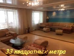 2-комнатная, улица Кирова 16а. Вторая речка, агентство, 56 кв.м.