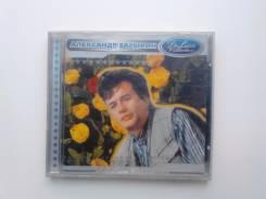 Музыка, CD, А. Барыкин, лучшее