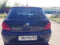 Peugeot 307. NFU10FX6QPSA
