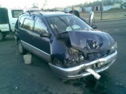 Все виды кузовного ремонта авто-мототехники. Качественно! С гарантией!