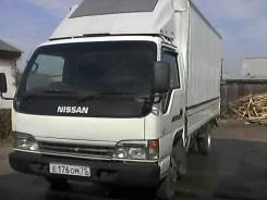 Nissan Atlas. Продается Nissan-Atlas бортовой 2000 г., 4 300 куб. см., 3 000 кг.