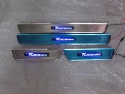 Накладка на порог. Hyundai Tucson, TL Двигатели: G4NA, G4FJ, D4HA, G4FD