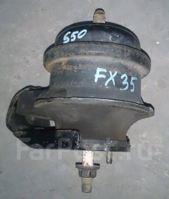 Подушка двигателя. Infiniti FX35, S50 Двигатель VQ35DE