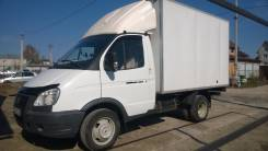 ГАЗ Газель Бизнес. Продается грузовик Газель Бизнес, 2 890 куб. см., 1 500 кг.