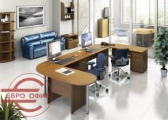 Столы офисные. Под заказ