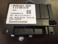 Блок управления топливным насосом Mercedes-Benz s500 w221 m273