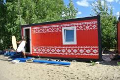 Бытовка в аренду в Хабаровском крае