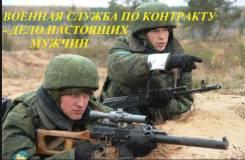 Командир отделения. 305 артиллерийская Гумбиненская Краснознаменная бригада. Улица Жуковского 12
