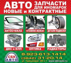 ДВИГАТЕЛЬ+КПП Toyota 4GR-FSE доставка от 1 до 3 дней, цену и компл. Уточняйте по тел.