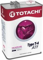 Totachi. Под заказ