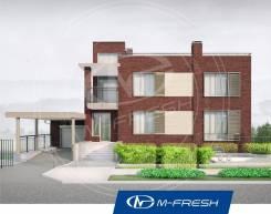 M-fresh First class (Проект современного дома с плоской кровлей! ). более 500 кв. м., 3 этажа, 10 комнат, бетон