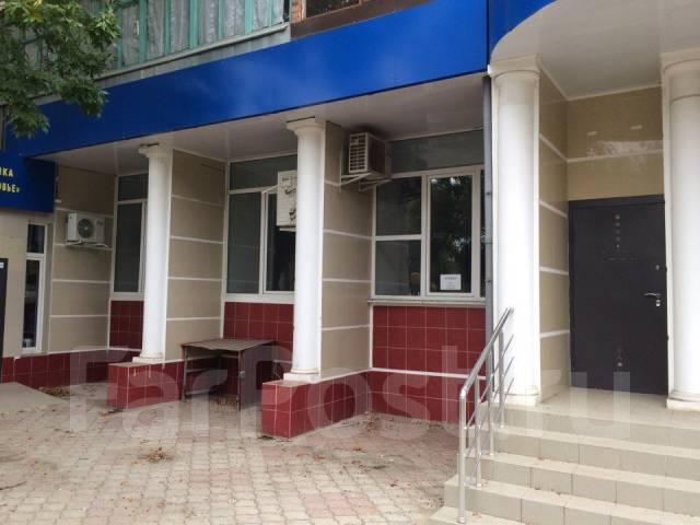 Аренда офиса в саках снять помещение под офис Поварская улица