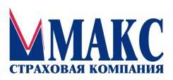 """Автоэксперт. Филиал АО """"МАКС"""". Улица Иртышская 12"""