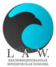 Юридическая помощь, юристы, составить договор, регистрация ИП и ООО
