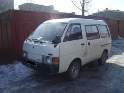 Nissan Vanette. 22, A15