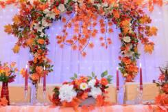 """Осенние свадебные банкеты """"под ключ""""! Именно то, что Вы искали!"""