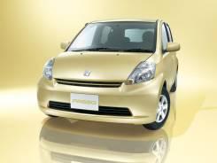 Бампер передний  Toyota Passo /Daihatsu BOON 04