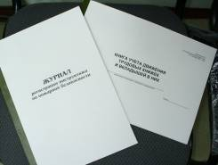 Печатаем бланки, делаем книги, визитки, ксерокопии, распечатка текста