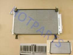 Радиатор кондиционера Great Wall Wingle бензин 8105000XP00XB