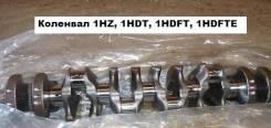 Коленвал. Toyota Corolla Spacio Toyota Land Cruiser, HDJ100, HDJ100L, HDJ101, HDJ101K, HDJ80, HDJ81, HDJ81V, HZJ105, HZJ105L, HZJ70, HZJ70V, HZJ71, HZ...