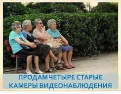 LiteView. с объективом