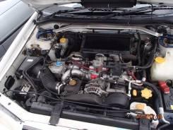 Распорка. Subaru Legacy B4, BE9, BEE, BE5 Subaru Legacy, BHC, BES, BHE, BH5, BHCB5AE, BEE, BE5, BD5, BH9, BE9, BD9 Subaru Forester, SF5, SF9 Subaru Im...