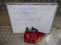 Стоп-сигнал. Mitsubishi Pajero Sport, KH0 Двигатели: 4M41, 4D56, 6B31