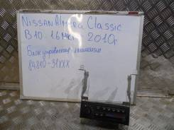 Блок управления климат-контролем. Nissan Almera Classic, B10