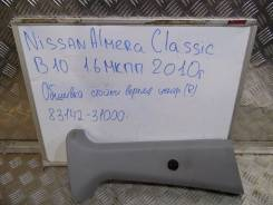 Накладка на стойку. Nissan Almera Classic, B10